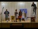 Концертная программа ЭТОТ СТАРЫЙ НОВЫЙ ГОД спектакль Любовь и голуби Шаховский СК