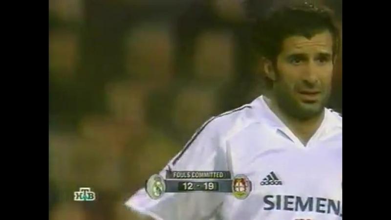 100 CL 2004 2005 Real Madrid Bayer Leverkusen 1 1 23 11 2004 HL