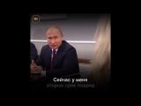 Путин пообещал не участвовать в следующих выборах.