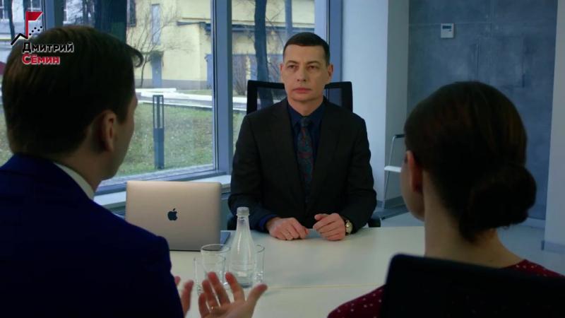 Semin Group: корпоративные программы обучения и развития персонала. Продолжение видео на нашем канале youtu.be/Gv2sFB2SP
