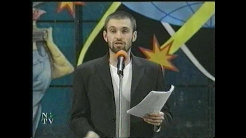 Утомлённые солнцем - Капитанский конкурс (КВН Высшая лига 2000. Вторая 1/2 финала)