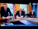 Срочно! Трамп рассказал о ГЛАВНОЙ ошибке США, а также ненароком оскорбил Польшу