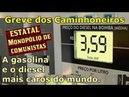 CAMINHONEIROS O Diesel e a Gasolina mais caros do mundo