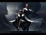 Да здравствует Dishonored 2 и Корво!