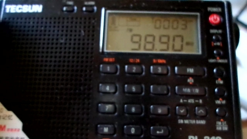 Магнитогорск | Радио Юлдаш Аскарово 98,9 МГц 06.08.2018 0740