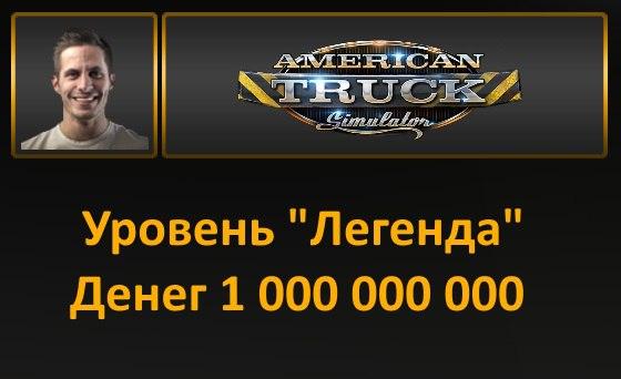 """ПРОФИЛЬ """"ЛЕГЕНДА"""""""
