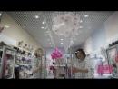 Магазин ФЭСТ белье и одежда для беременных и кормящих