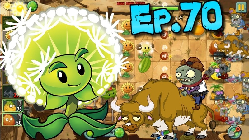 Plants vs Zombies 2 Chinese version Plants Level UP Wild West Day 13 Ep 70