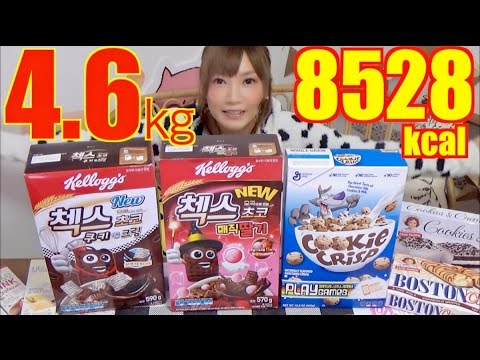 【MUKBANG】 3 Boxes Of Korean American Famous Cereals with 3L of Milk, 4.6Kg, 8528kcal |Yuka [Oogui]
