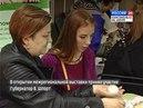 Вести Комсомольск-на-Амуре от 20 апреля 2018 г.