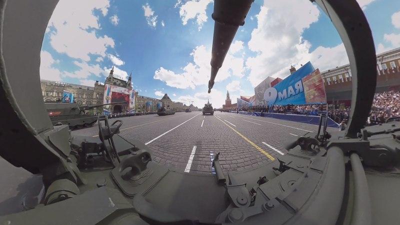 Видео 360: Самоходная гаубица Коалиция-СВ на Красной площади