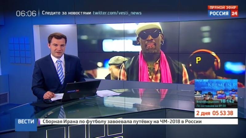 Новости на Россия 24 • Американский баскетболист Деннис Родман собирается снова посетить КНДР