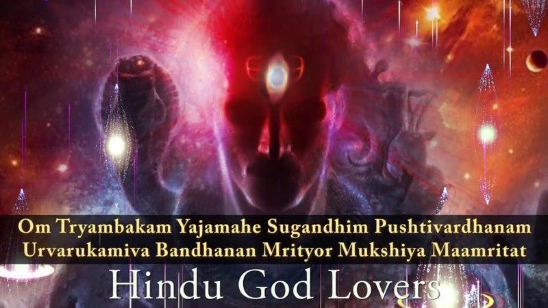 Махамритьюнджая - мантра Шивы