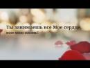 Оля Шлейко 1080p