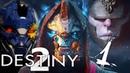 Destiny 2: Forsaken | Серия 1 | Бунт на Корабле