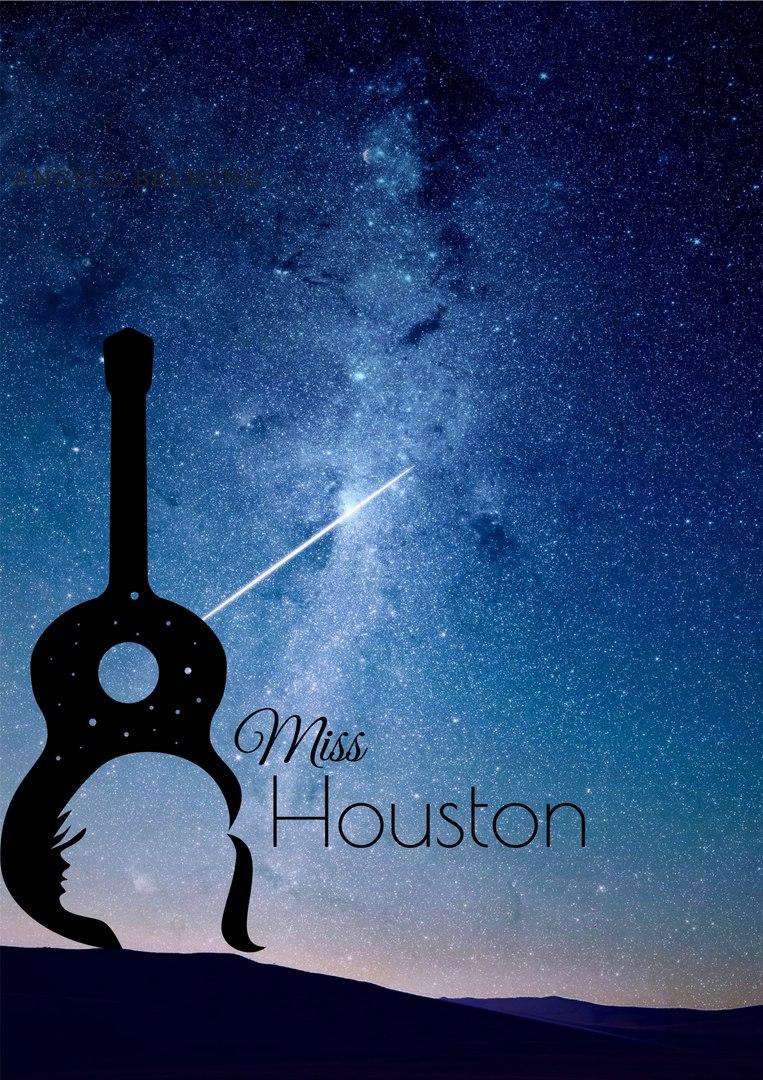 "Афиша Самара Танцевальная шоу-программа ""Miss Houston""!"
