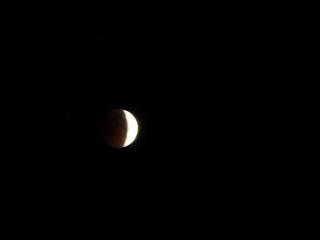 Лунное затмение. Омск. 28.07.2018