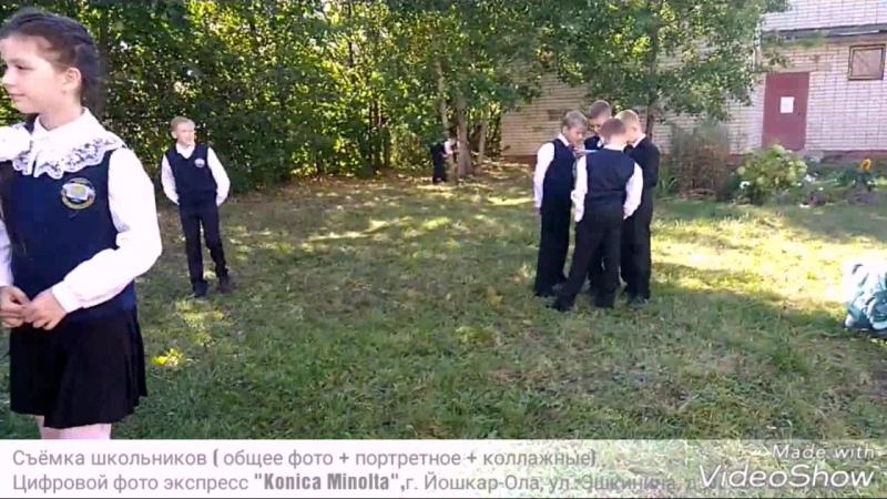 Съёмка школьников ( общее фото портретное коллажные) Цифровой фото экспресс Konica Minolta,г. Йошкар-Ола, ул. Эшкинина, д.