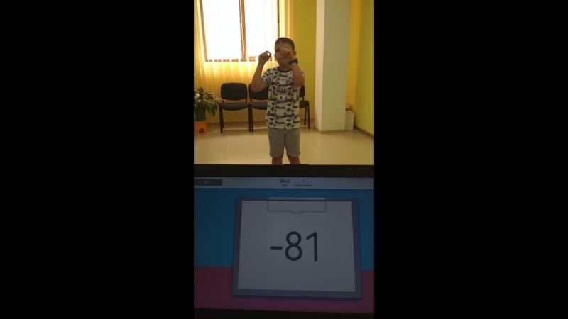 Андрей. 45 двузначных чисел на скорости 0.8 с формулами Маленькие друзья