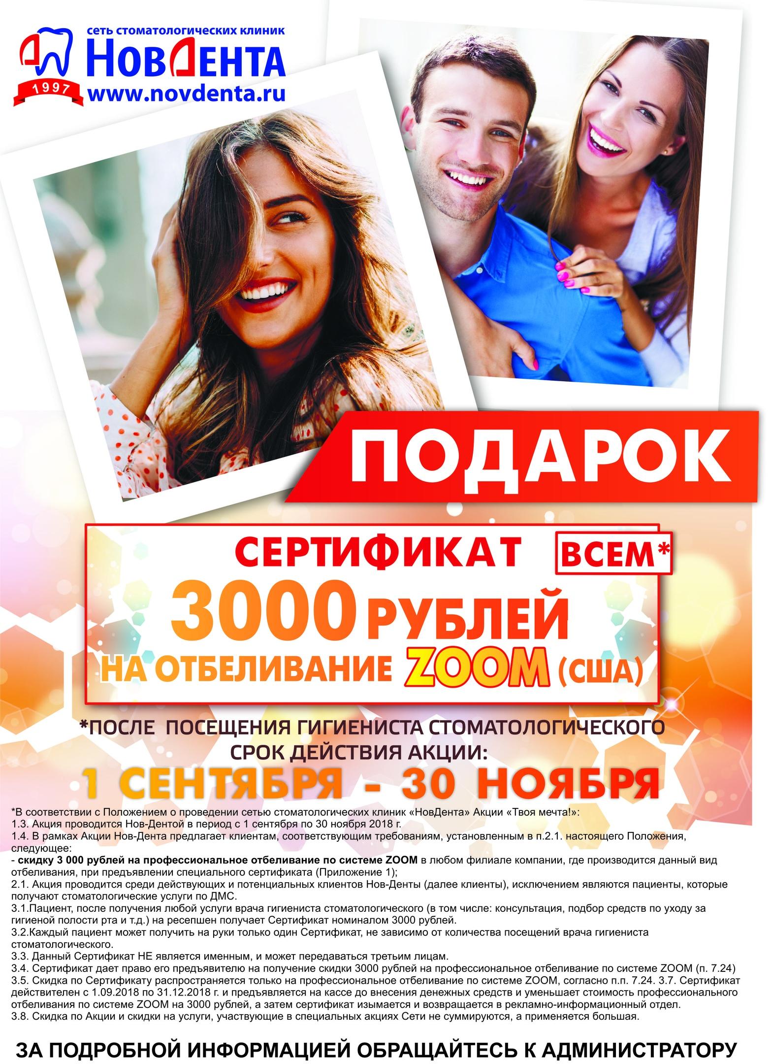 https://pp.userapi.com/c830400/v830400895/186c0e/CzcNvHffb2I.jpg