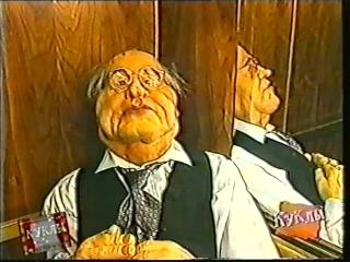staroetv.su Куклы (НТВ, 16.11.1996) Кремлины