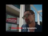 Пародия на песню Держи - Дима Билан