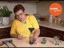 Светлана Мартынова рассказывает о кислотности почвы и как ее определить