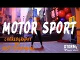 MAYA   DANCE COVER   Choreography by Matt Steffanina
