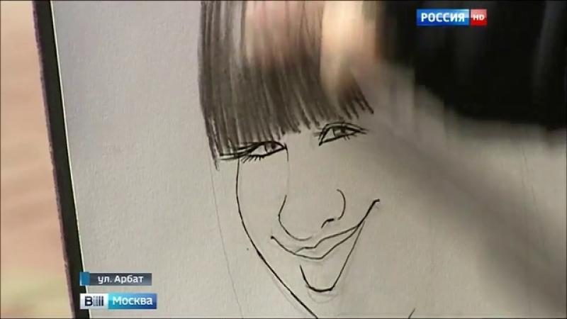 Вести-Москва • Арбатских художников разместят по схеме