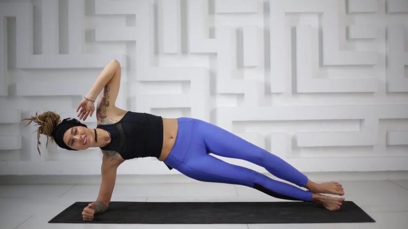 Йога и воркаут Идеальное тело Тренировка с Олей Маркес