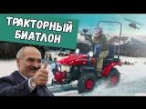 Дима Бикбаев. ХайпNews [27.02]