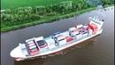 Schiffe im Nord Ostsee Kanal NOK