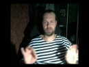 5 серия Дурацкий рассказ Михаила мудака