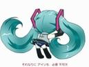 Hatsune Miku - I want to be a cat (Neko ni naritai)