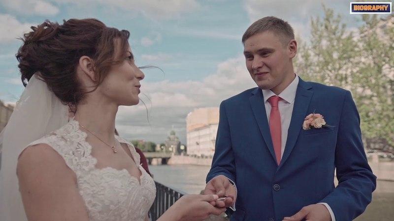Свадебный фильм «Кирилл Виктория»