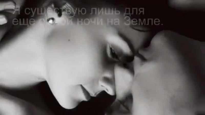 Blank and Jones ft Delerium Fallen перевод