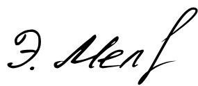 создать личную подпись