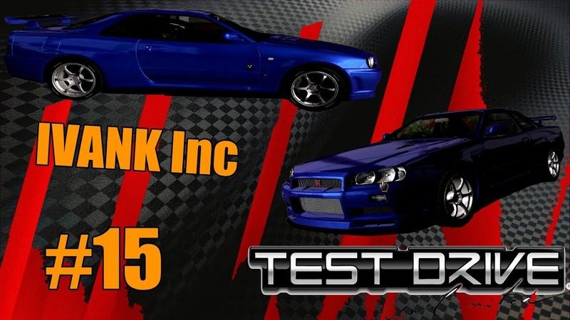 TEST DRIVE Unlimited (TDU) 15 Nissan GT-R R34 Paul Walker RIP Ivank Inc