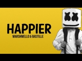 Marshmello ft. Bastille - Happier (Премьера Клипа)