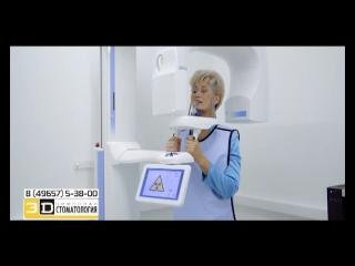 Стоматологическая клиника Дюна