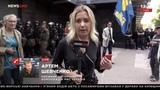 Артем Шевченко не комментирует нападение на журналистку из-за редакционной политики NEWSONE