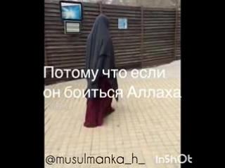 Мусульманка в Хиджабе☝️❤😍_low.mp4