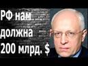 Соскин Порошенко часть КГБ-исткого режима