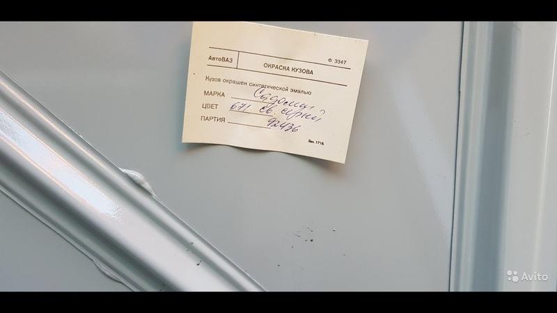 Новый ВАЗ 2107, 1991Экспортная версия ,Автомобиль хранится в гараже на протяжении 28 лет! » Freewka.com - Смотреть онлайн в хорощем качестве