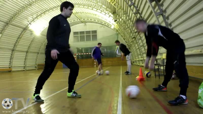 Тренировки для мини-футбольных вратарей (03.09.2015)