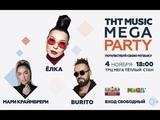 Ёлка THT MUSIC MEGA PARTY 04/11/2018