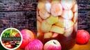 Самый простой и удачный способ закрыть яблочный компот на зиму Без стерилизации