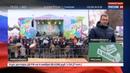 Новости на Россия 24 • День народного единства в Новосибирске отметят хороводом на главной площади