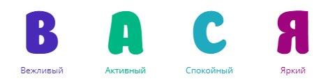 Вася Васин | Донецк