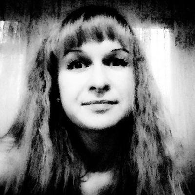 Таня Напалкова